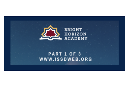 Bright Horizon Academy | Learning today for a brighter future